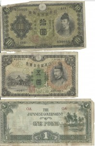 Japanese War Currency (obverse)